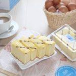 CA00073– Durine Cake