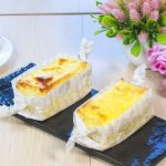 BB00077	– Golden Cheese Bar Bread