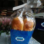 BB00199Chessy Bread Roll