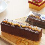 CA00054Chocolate Cashewnut