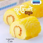 CA00069	Custard Roll Cake